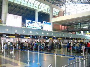 Cần đến sân bay trước giờ khởi hành bao lâu?