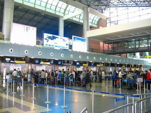Cần đến sân bay trước giờ khởi hành bao lâu