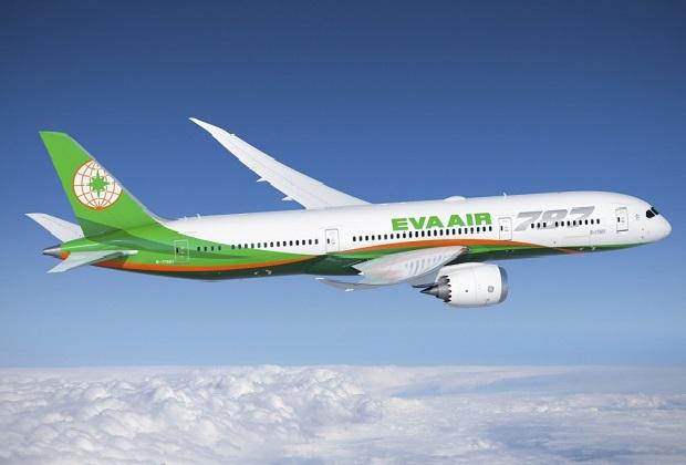 Cách đổi tên vé máy bay của hãng Eva Air