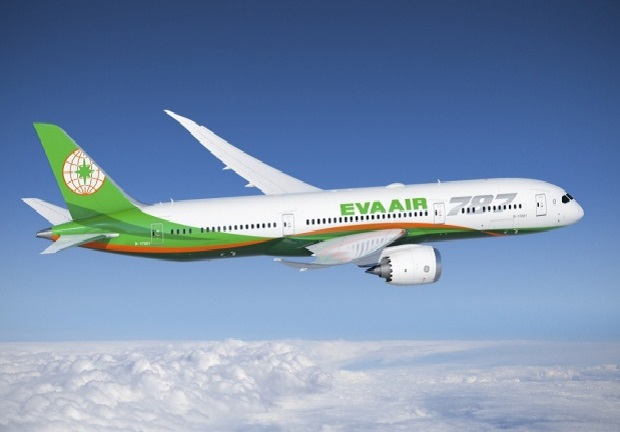 san ve may bay eva air gia ra
