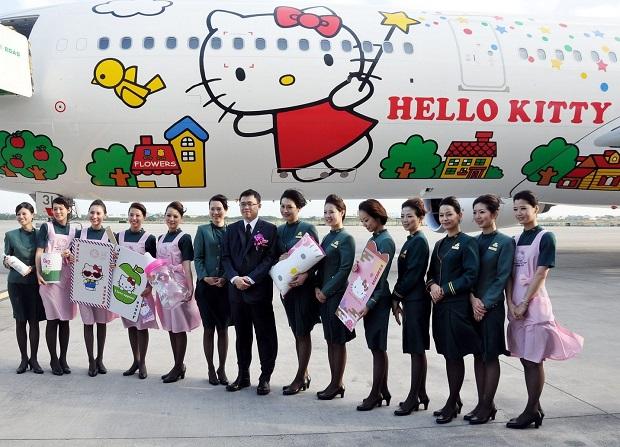 Hãng hàng không Eva Air giá rẻ