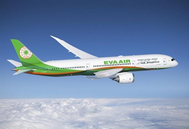 tìm vé máy bay giá rẻ Eva Air ở đâu