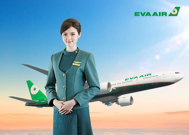 Quy trình đổi vé máy bay Eva Air