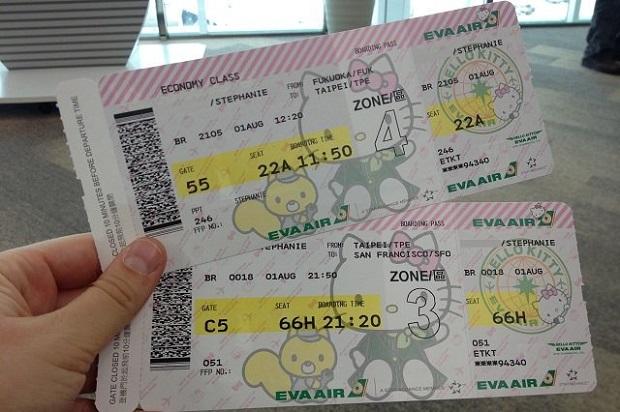 Mua vé máy bay eva air giá rẻ